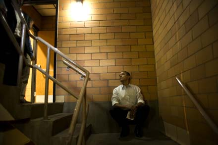 obama-stairwell